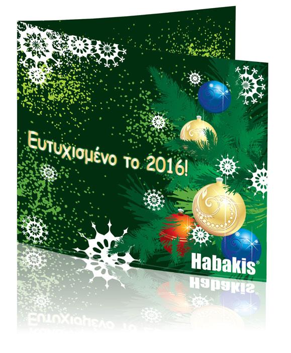 Christmas-Card-2016_GR_NY_lq